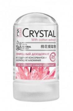 Минеральный дезодорант для тела Secrets Lan Crystal с экстрактом хлопка 60 г
