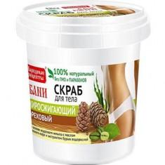 Скраб для тела ореховый жиросжигающий для бани Народные рецепты FITO КОСМЕТИК
