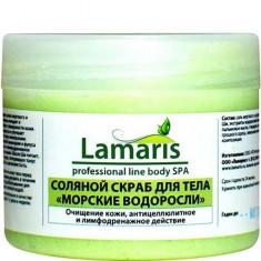 Соляной скраб для тела Морские водоросли LAMARIS
