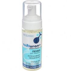 Пенка для умывания Hialuron BELKOSMEX