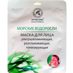 Биоцеллюлозная маска для лица Морские водоросли АРОМАТИКА