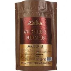 Антицеллюлитный скраб для тела Кофе по-арабски Зейтун
